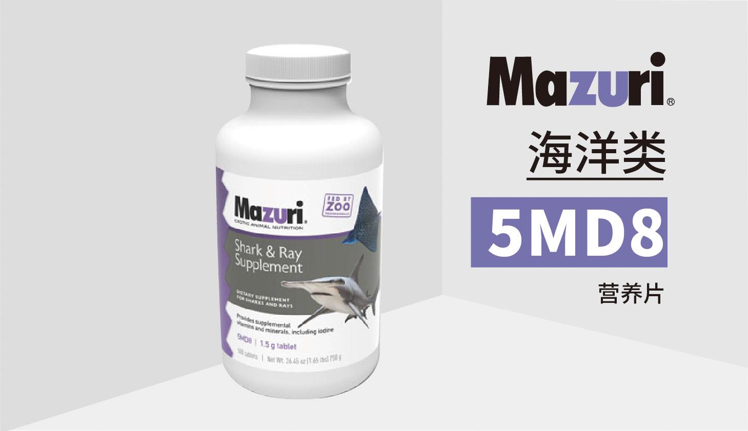 鲨鱼/鳐营养5MD8