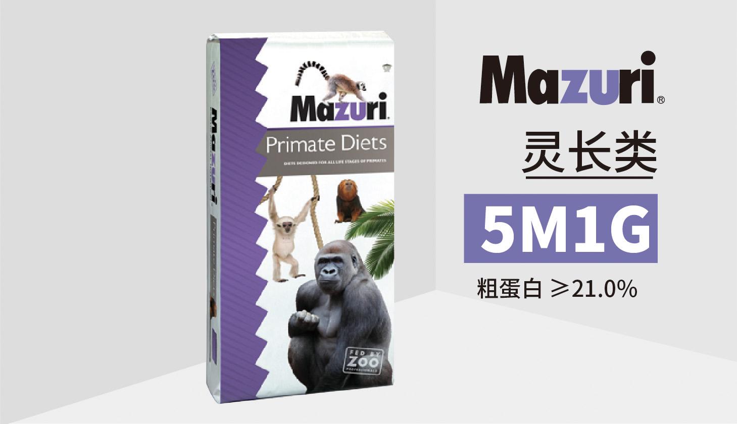叶猴、猿和猩猩饲料5M1G