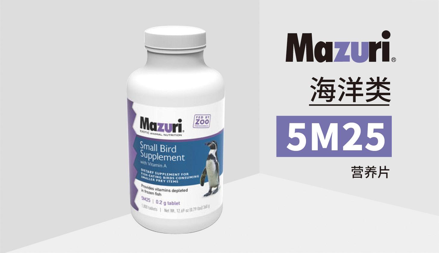 大型企鹅营养片5M25