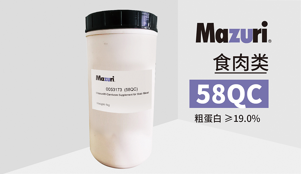 食肉动物营养粉58QC